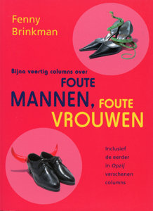Foute mannen, Foute vrouwen
